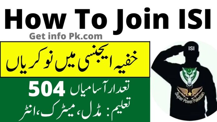 join isi as a civilian 2021