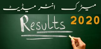 Matric Result 2020