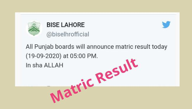 How to Check Matric result 2020 Gujranwala board