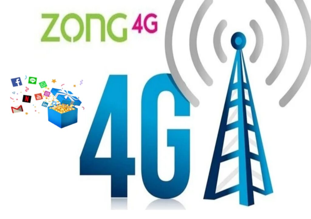 How to check Zong remaining mbs data