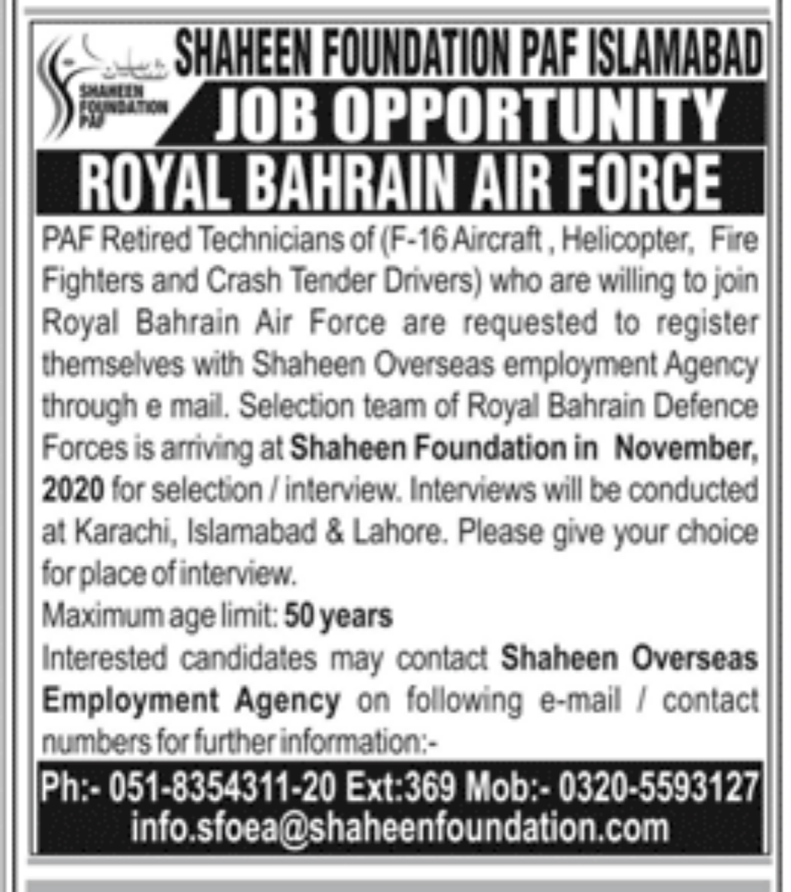 PAF Shaheen Foundation Jobs