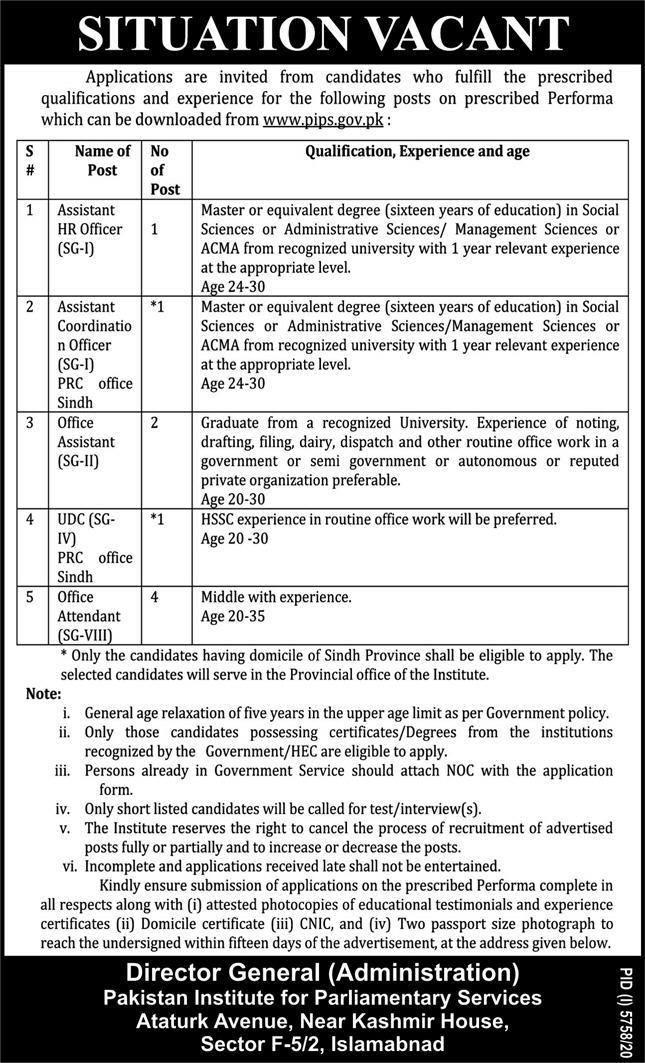 Pakistan Institute of Parliamentary Services (PIPS) Jobs 2021