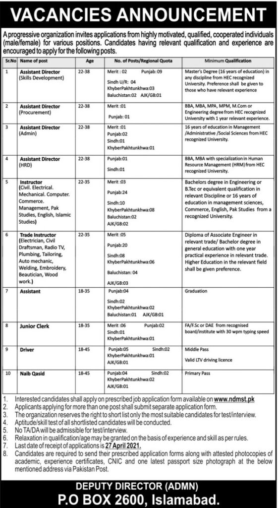National Skills Development Program NSDP Jobs 2021