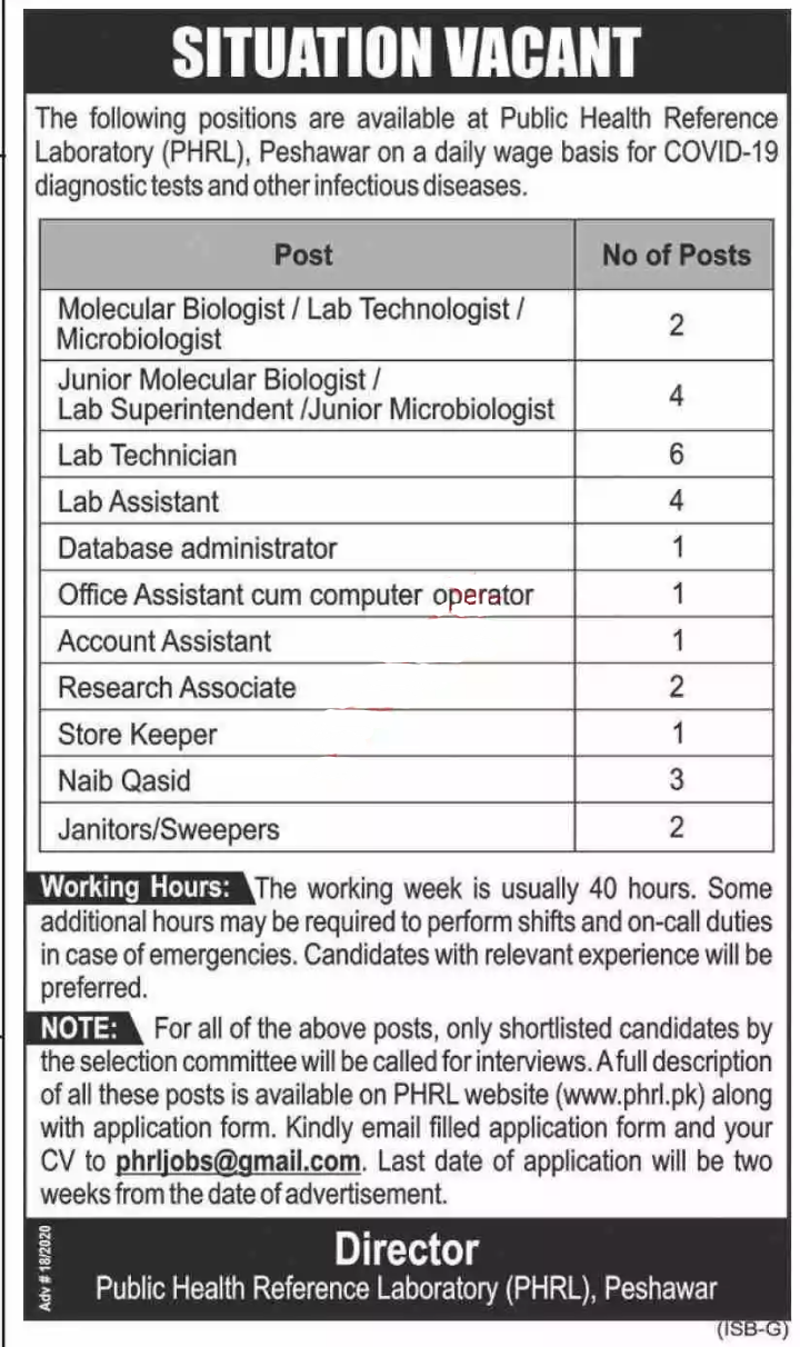 Public Health Reference Laboratory Jobs