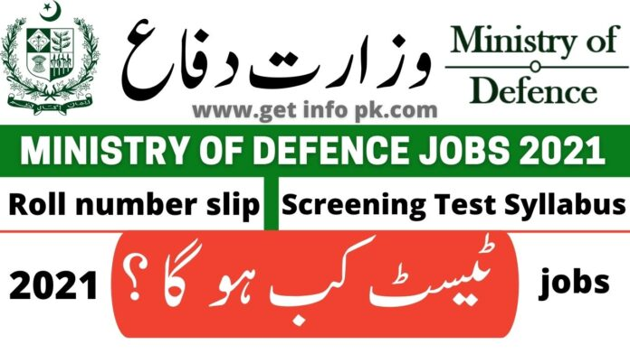 Ministry of Defence jobs 2021 test date