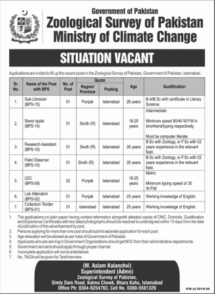 Ministry of Climate Change Jobs 2021