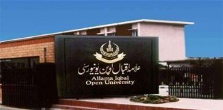 Allama Iqbal Open University Jobs 2020