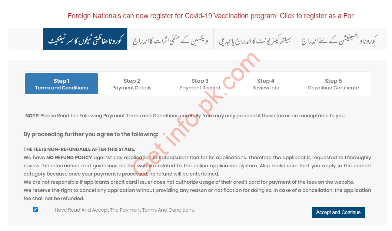 Download Your COVID-19 Vaccination Certificate