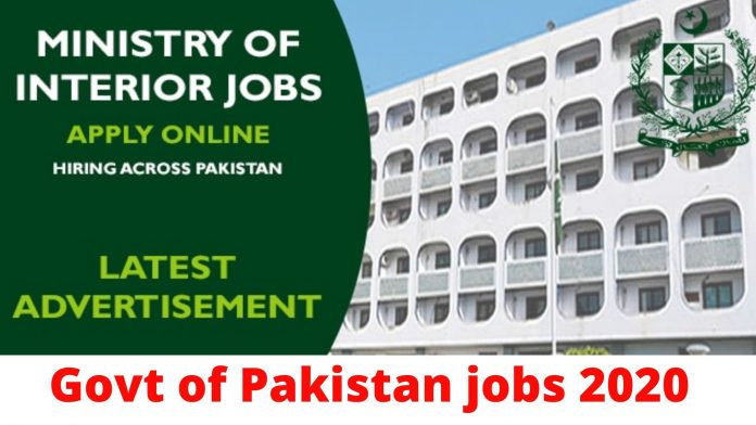 Government of Pakistan Ministry of Interior jobs 2020