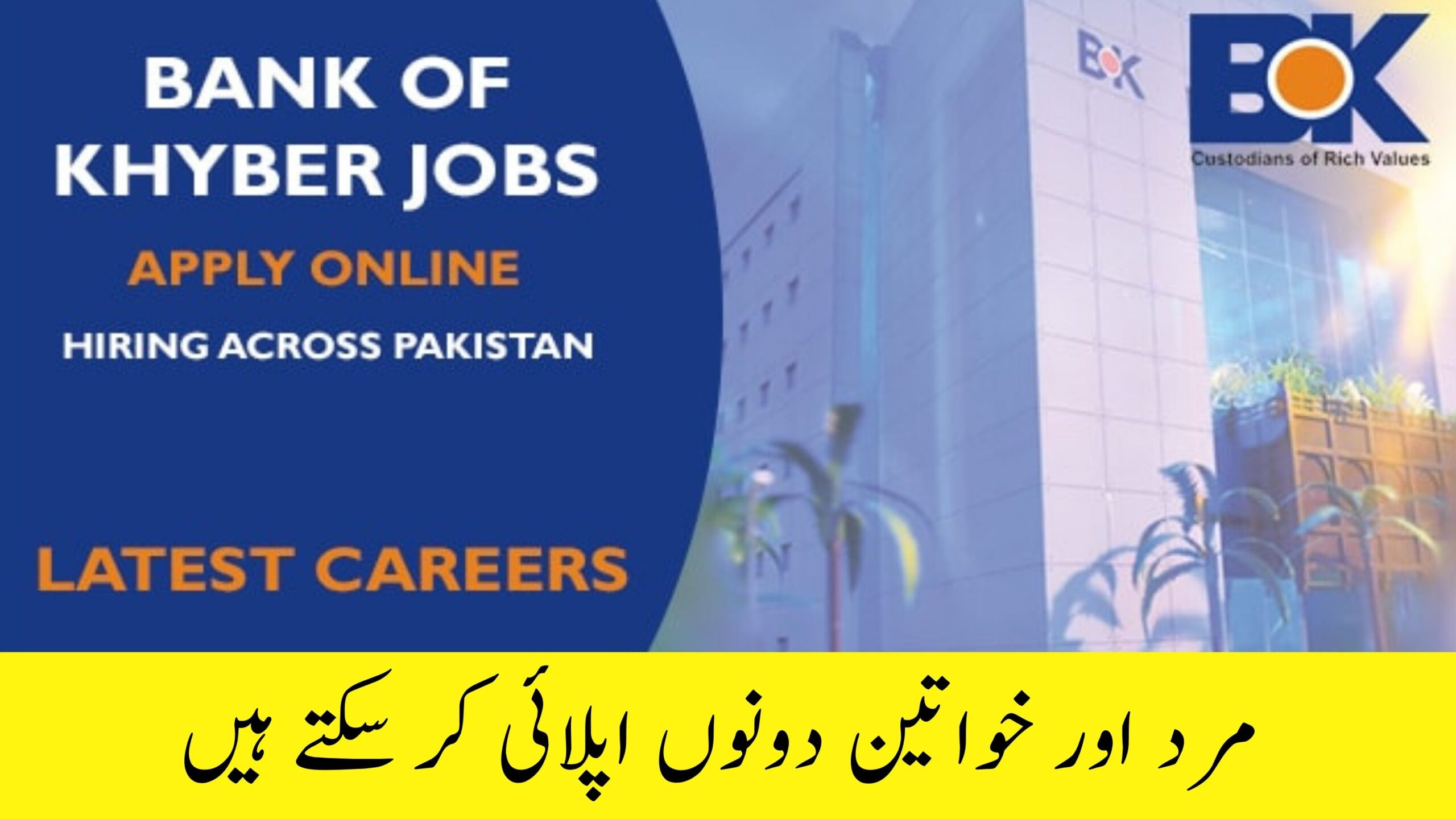 Bank of Khyber BOK Jobs