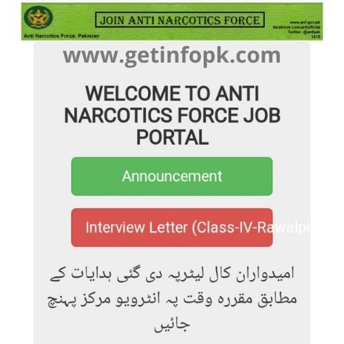 anf interview call letter 2021