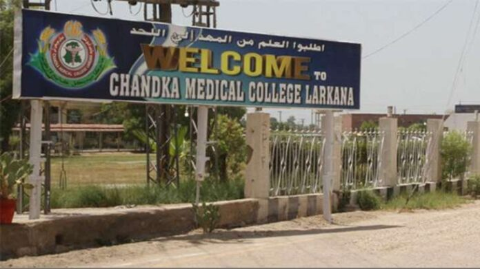 CMC Hospital Larkana Jobs