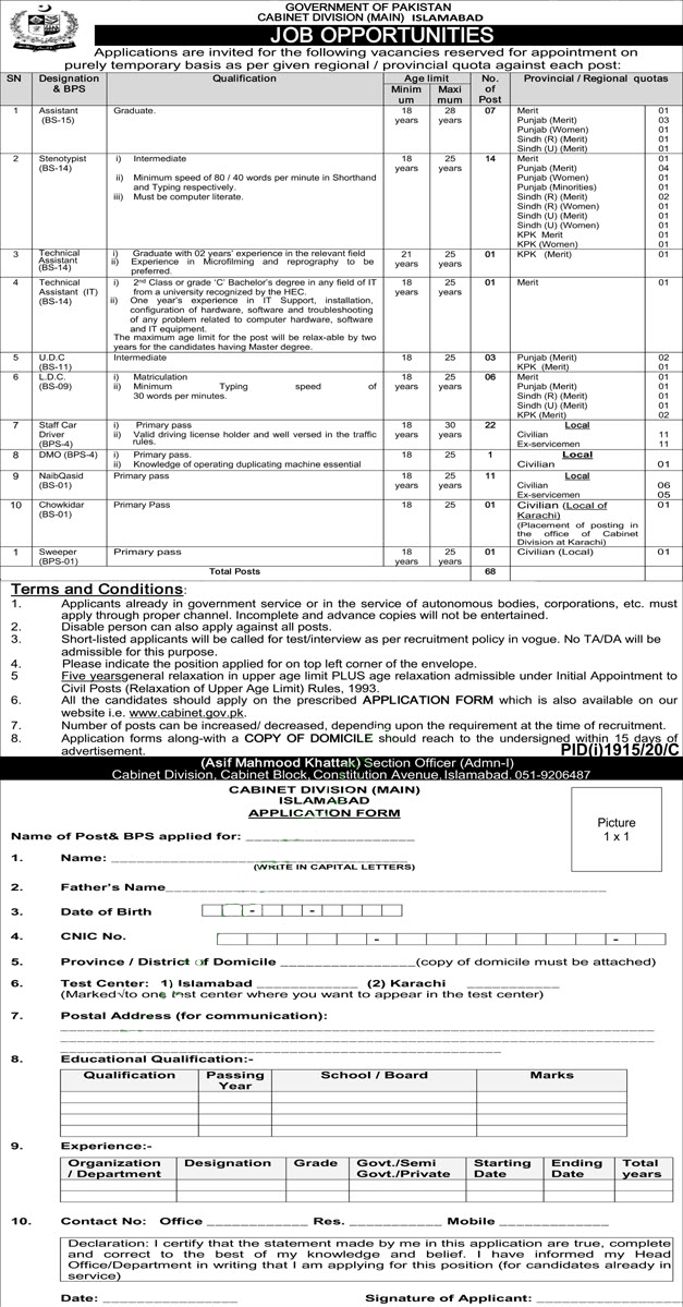 Cabinet Division Jobs 2020