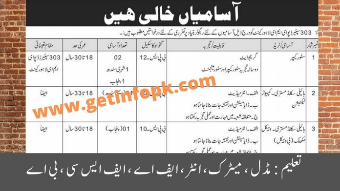 Pak Army Jobs in 303 Spare Depot EME Cantt 2020