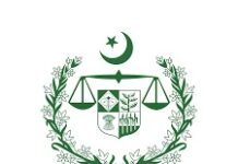 District & Session Court Hafizabad Jobs 2020
