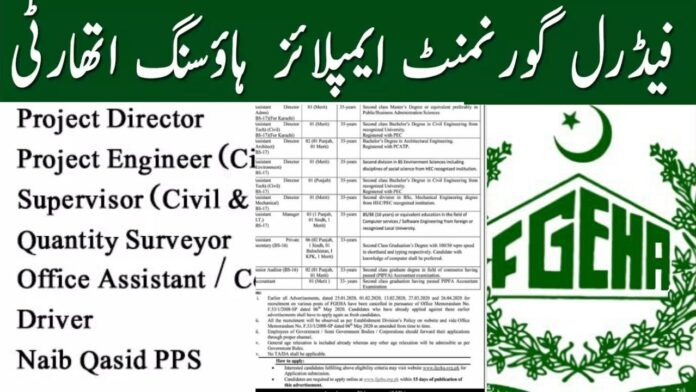 Federal Government Employees Housing Authority FGEHA Jobs 2020