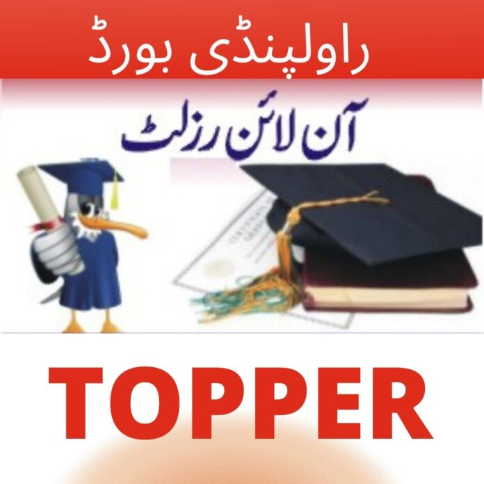Rawalpindi board 12th class Top Position Holders result