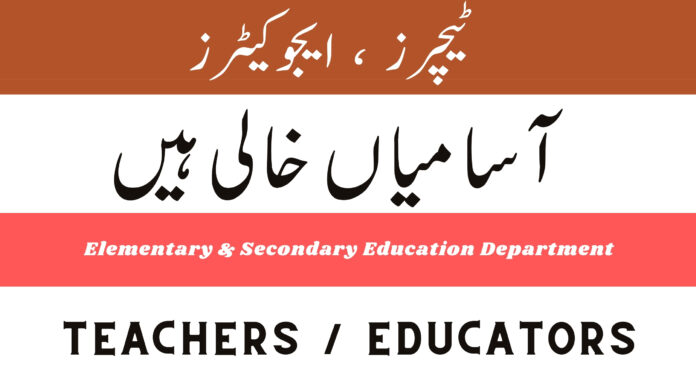Elementary & Secondary Education Department