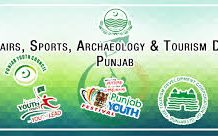 Youth Affairs & Sports Department Punjab Jobs 2020