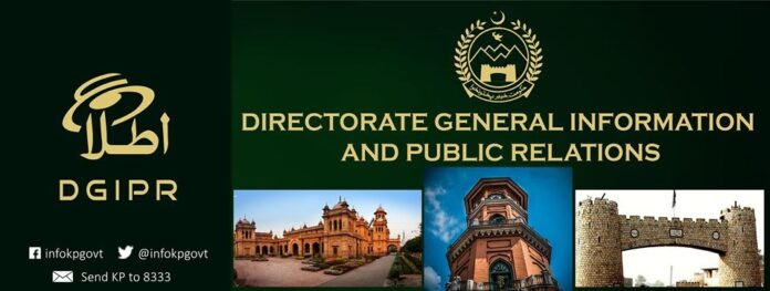 Information and Public Relations Department KPK Jobs