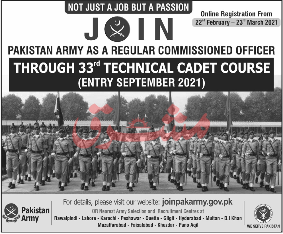 Join Pak Army 2021 as Regular Commission Through 33rd Technical Cadet Course