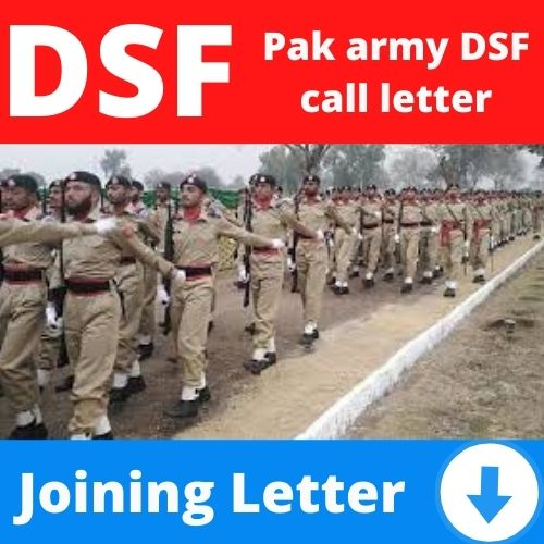 Pak army DSF call letter 2021