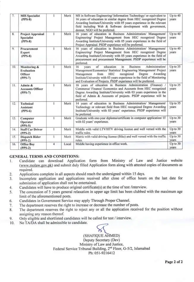 Jobs in Ministry of Law and Justice