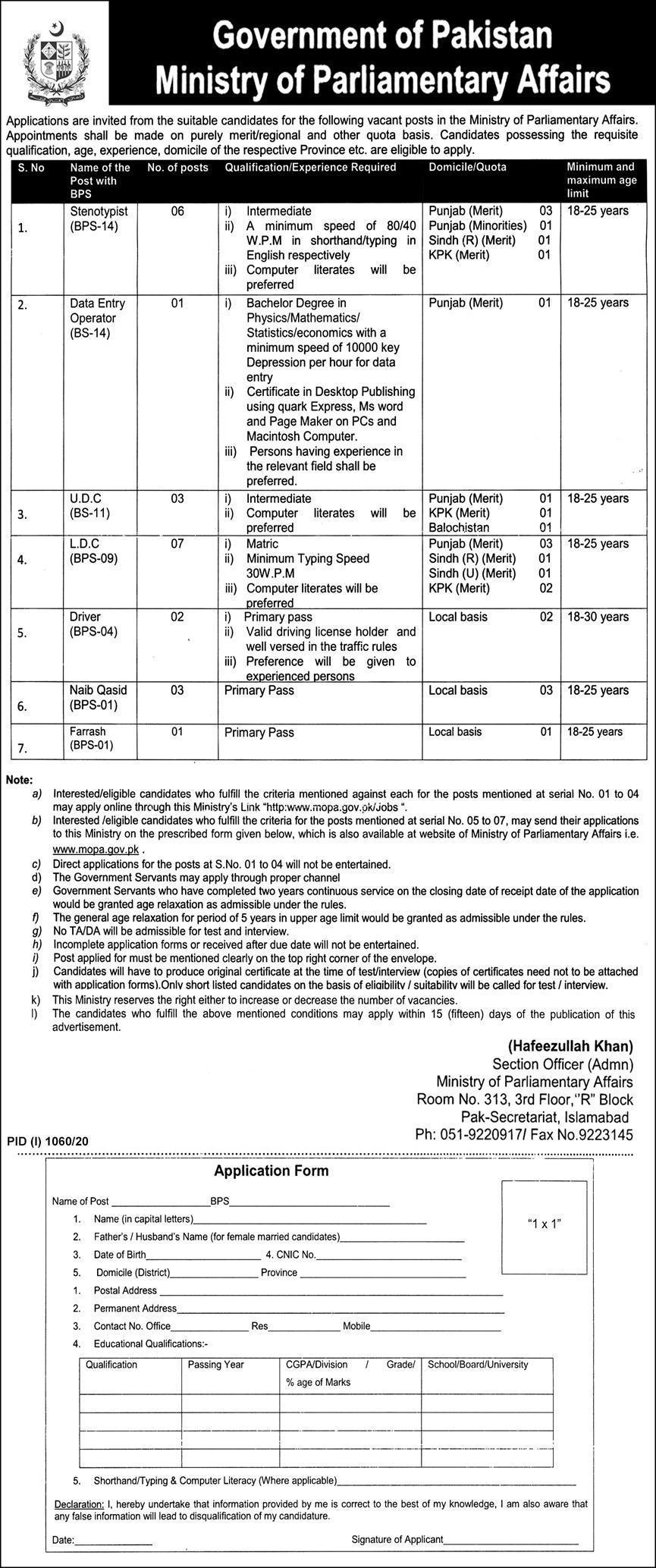 latest Ministry of Parliamentary Affairs Jobs