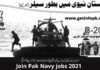 Join Pak Navy as Sailor Jobs 2021