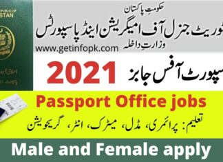Directorate General Immigration & Passports Jobs 2021