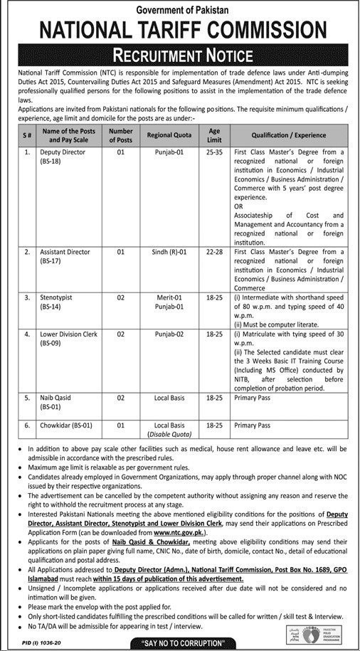 National Tariff Commission NTC Jobs 2020