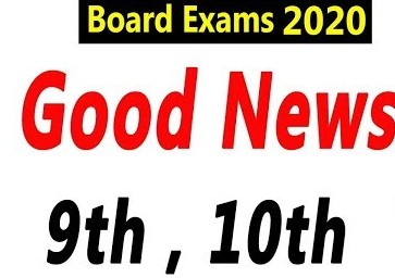 New Date For Board Exams 2020