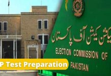 Election officer test solved past papers