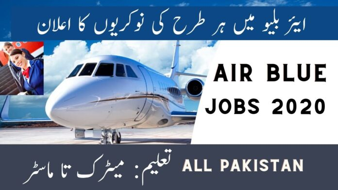 Airblue Airline Jobs