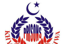 Prisons Department jail Police