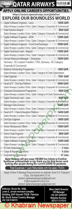 Qatar Airways Jobs 2020