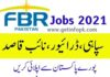 FBR jobs 2021 application form