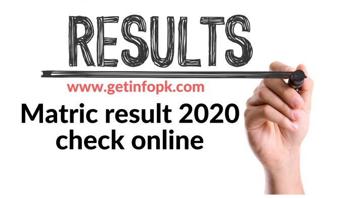 matric result 2020 lahore board