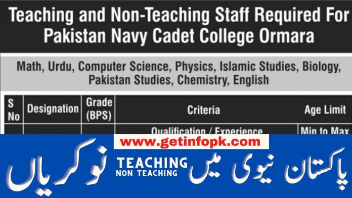 Navy Cadet College Jobs