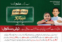 Tele school in Pakistan