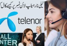 Telenor Helpline Number