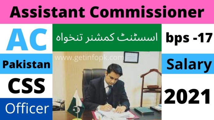 Assistant commissioner (AC) salary
