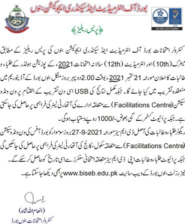 Bannu Board 10th and 12th Class Result 2021