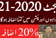 Budget 2020-21 Pakistan latest news