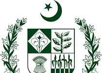 New Jobs Ministry of Religious Affairs 2021