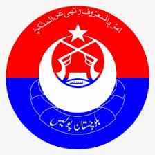 Traffic Police Jobs 2021 Advertise by Balochistan Transport Authority