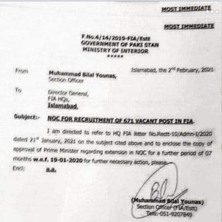 fia appointment letter 2021