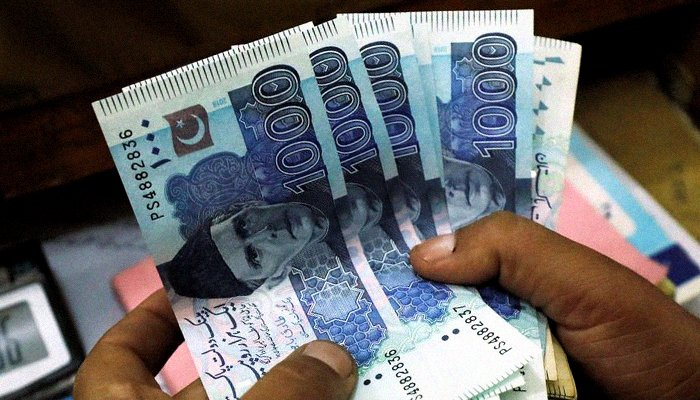 How to receive money from ehsaas program