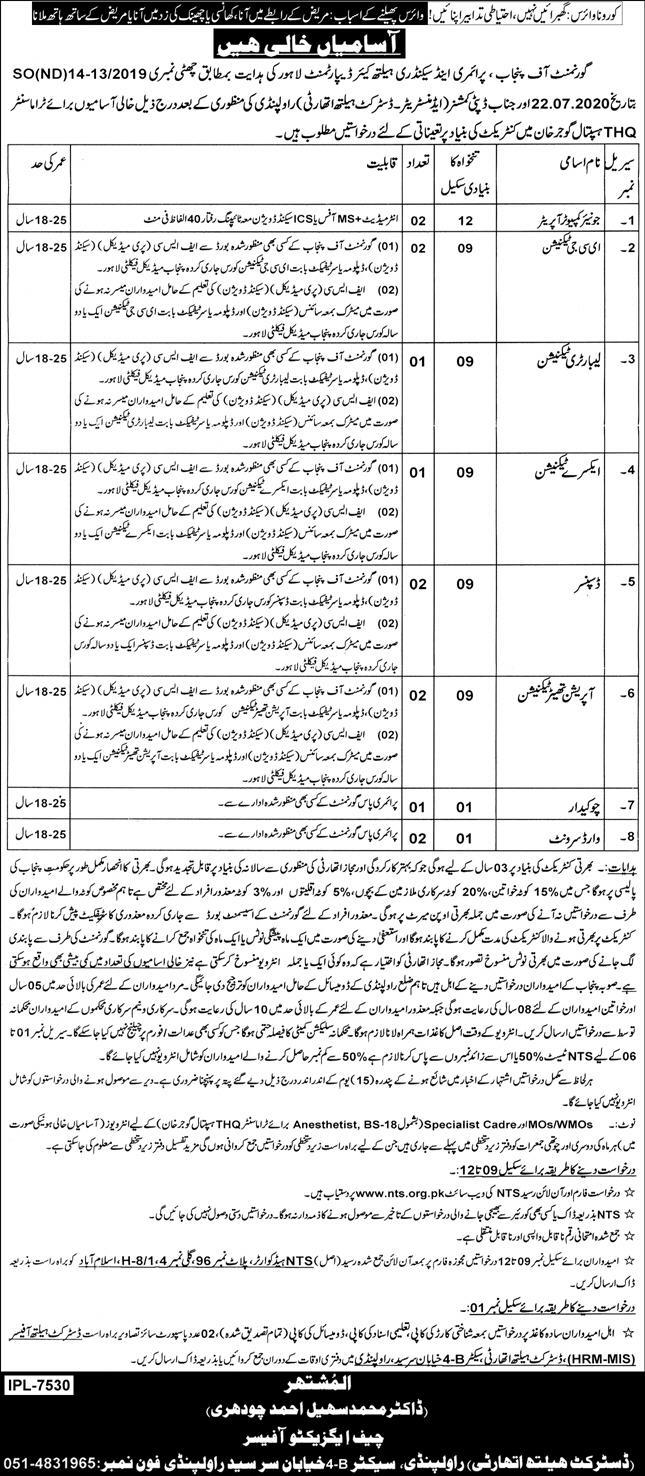 Primary & Secondary Healthcare Department Punjab