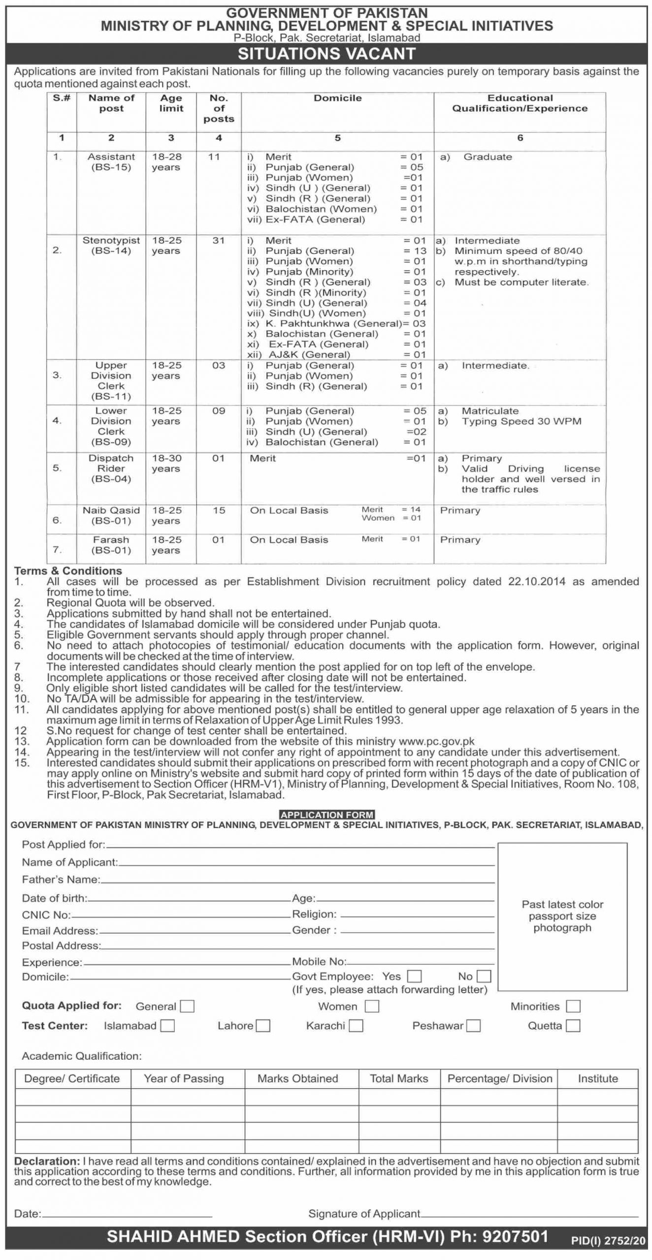 Ministry of Planning Development & Special Initiatives jobs 2020